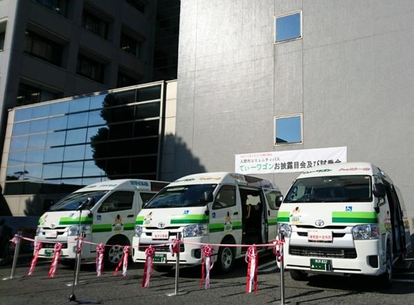 色彩監修させて頂きましたコミュニティバス(埼玉県入間市)「てぃーワゴン」本格運行開始!