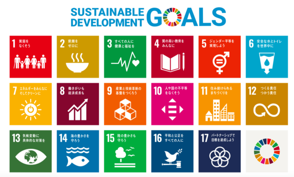 SDGsセミナーwith アドバンスカラー(R)だから、聞くだけでなく行動に!2020年も開催決定!